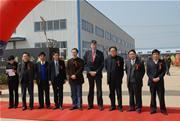 哈尔滨红星特种耐磨焊材有限公司