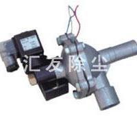 供应汇友QMFD-20P-A电磁脉冲阀