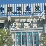 东莞丰收广告喷绘招牌制作图片