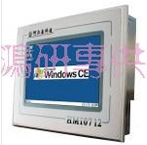 供应阿尔泰HMI0712平板电脑