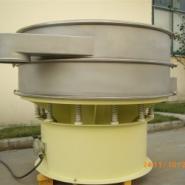 供应纸浆专用振动筛--纸浆专用振动筛报价