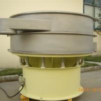 上海圆形过滤振动筛价格--高产量上海圆形过滤振动筛--优品质上海圆形过滤振动筛