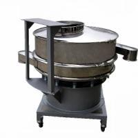 供应上海耐高温振动筛生产--余盈工业品质保证