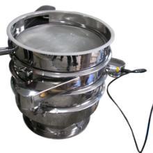 上海食品卫生级振动筛定做订做--高产量食品卫生级振动筛哪里买批发