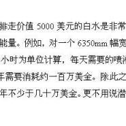 上海松江余盈白水过滤筛价钱图片