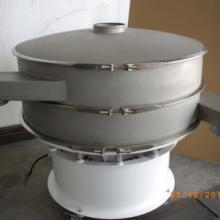 供應冶金專用振動篩--上海廠家銷售批發