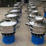 江苏进口食品卫生级振动筛-江苏进口食品卫生级振动筛供应商报价