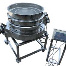 供应研磨料专业振动筛生产制造商 ︳研磨料专业振动筛厂家电话图片