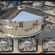 供应环保振动筛/整机不锈钢筛机/面粉专业振动筛销售厂家-余盈工业技术批发