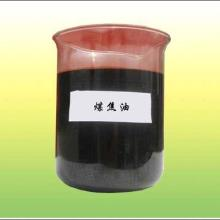 供应焦油轻质燃料油
