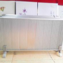 供应碳晶电暖器纯铝散热片护角支架温控