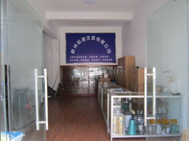 杭州科旭仪器制造有限公司