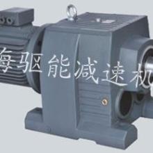 供应GRF77齿轮减速机