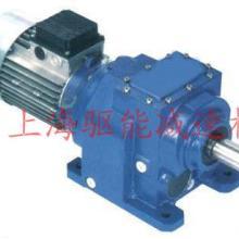 供应DLR97减速器DLRF97齿轮减速机厂家直销