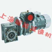 供应NRV75蜗轮减速机NRV50NRV75减速器