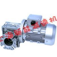 供应NMRV63减速机NMRV75NMRV90减速器