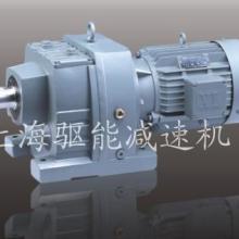 供应R67减速器GRF67齿轮减速机