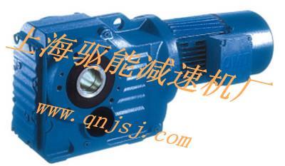 供应K47减速机K57减速器