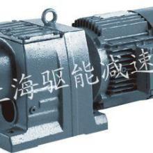 供应GR77齿轮减速机GRF77减速器减速机厂家