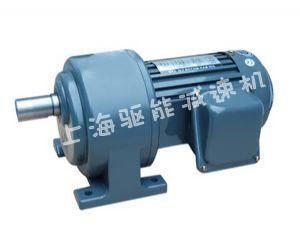 供应GW40GWD40减速电机GFD40齿轮减速机