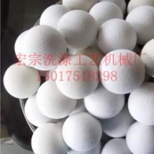 供應批發洗水棉球洗水球洗衣球圖片
