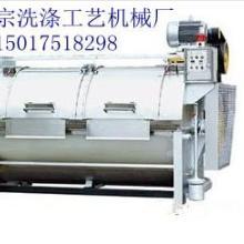 供应工业洗水机