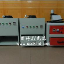 UV胶水固化灯箱紫外线胶水固化灯箱无影胶水固化灯箱UV固化灯箱批发