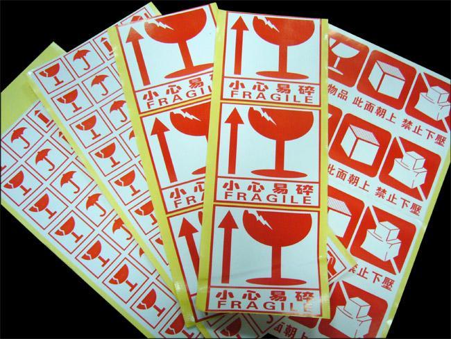 供应不干胶标签/最便宜不干胶标签 不干胶标签厂家