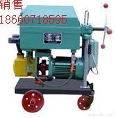 供应 矿用轻便滤油机