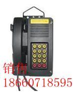 供应矿用电话机煤矿电话机