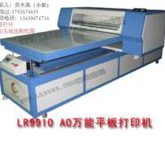 广东厨柜玻璃彩印设备图片