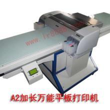 龙润UV1325打印机的介绍 UV印刷机批发