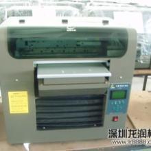 供应专业生产万能金属平板打印机 万能数码平板打印机 数字万能平板打印批发