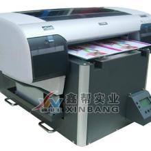 供应普中板印刷机