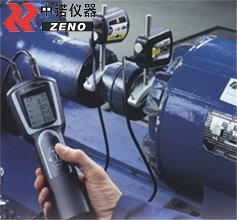 供应SKF激光对中仪TMEA2-SKF激光对中仪供应商