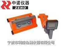 供应管线定位仪9800XT