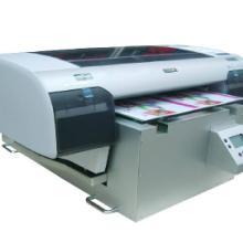 供应多彩万能打印机
