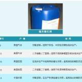 供应强烈发泡胺催化剂