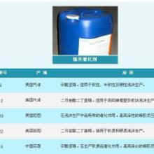 供应聚氨酯催化剂A33团购全国最低价格30元KG