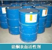 德固赛低密度软泡硅油B8110和B8123图片
