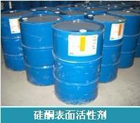 供应胺催化剂9727