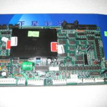 供应用于加油机配件的正星加油机主板价格,加油机主板,IC卡主板