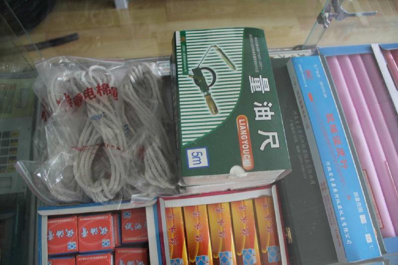 供应加油机防静电棉绳/河南郑州加油机防静电棉线