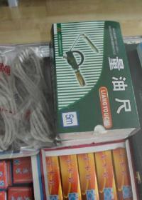供应防静电棉绳