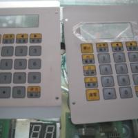 供应键盘/河南加油机键盘直销