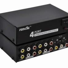 供应AV分配器|一分四AV分配器