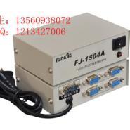 FJ-1504A分配器图片