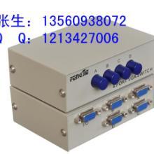 VGA切换器|4路VGA视频切换器|VGA视频切换器