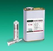 聚氨酯点火器灌封胶,常温硬化绝缘防潮的阻燃聚氨酯灌封胶