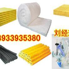 抚州牡丹江潍坊泸州岩棉保温管生产,脲醛塑料保温材料公司批发